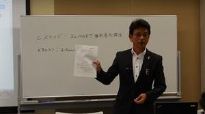 20140826katou.2.JPG