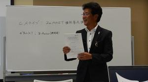 20140826katou.3.JPG