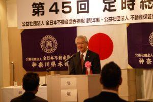 総本部 原嶋理事長より祝辞を頂きました