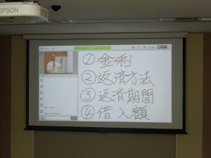 LIVE配信による映像を視聴しての講義となりました