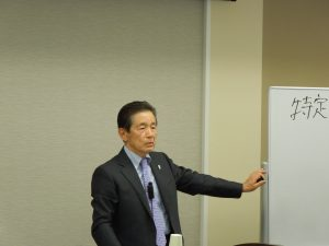 講師 平井 利明 氏