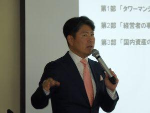 講師 スタイルアクト株式会社 沖 有人 氏
