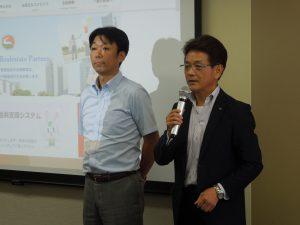 左:伊東流通委員 右:加藤流通副委員長