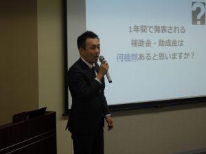 講師 Jマッチ 松村 啓太郎 氏