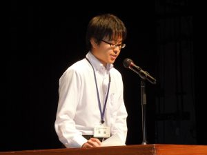 講師:神奈川県県土整備局 宅建指導担当 後藤 様
