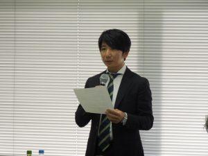 司会を務めた鈴木教育研修委員