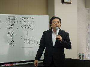 講師 ㈱ファルベ 代表取締役 石川 真樹 氏