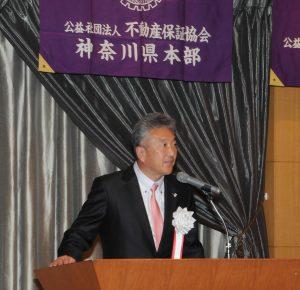 開会の挨拶をする佐々木富見夫副本部長(横浜支部長)