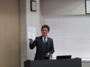 講師 全日関東流通センター企画システム委員 加藤 勉 氏