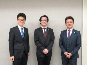 受講者をサポートした流通委員(左から早瀬委員、阿部委員長、加藤副委員長)
