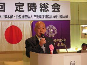 来賓を代表して埼玉県本部 長島本部長より祝辞を頂きました。